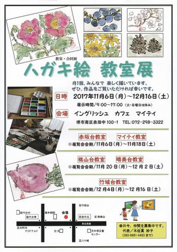 Img_20171119_0001_new