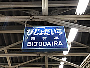 Img_7656