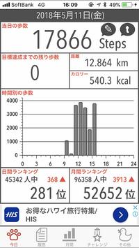 Img_8047_3